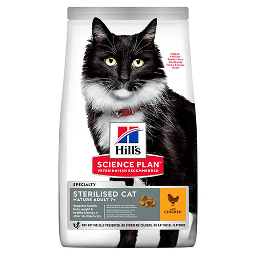 Hills Science Plan Sterilised Cat Mature Adult 7+ Хиллс Корм для стерилизованных кошек старше 7 лет, с курицей