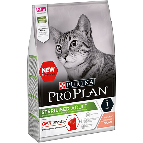 Pro Plan (Проплан) - Сухой кошачий корм с лососем