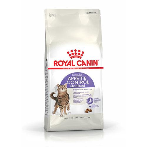 Royal Canin Sterilised Appetite Control - корм Роял Канин для взрослых стерилизованных кошек которые выпрашивают еду