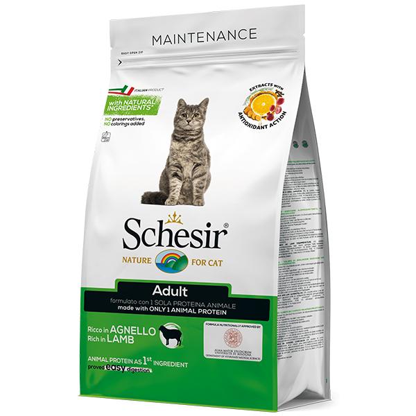 Schesir Cat Adult Lamb Шезир ягненок сухой монопротеиновый корм для котов