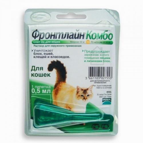 Фронтлайн (Combo Spot-on) Комбо Спот - ОН монопипетка для кошек