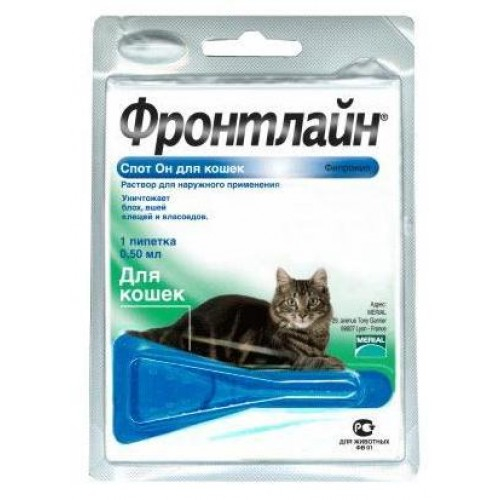 Фронтлайн (Frontline spot-on) Спот - ОН монопипетка для кошек