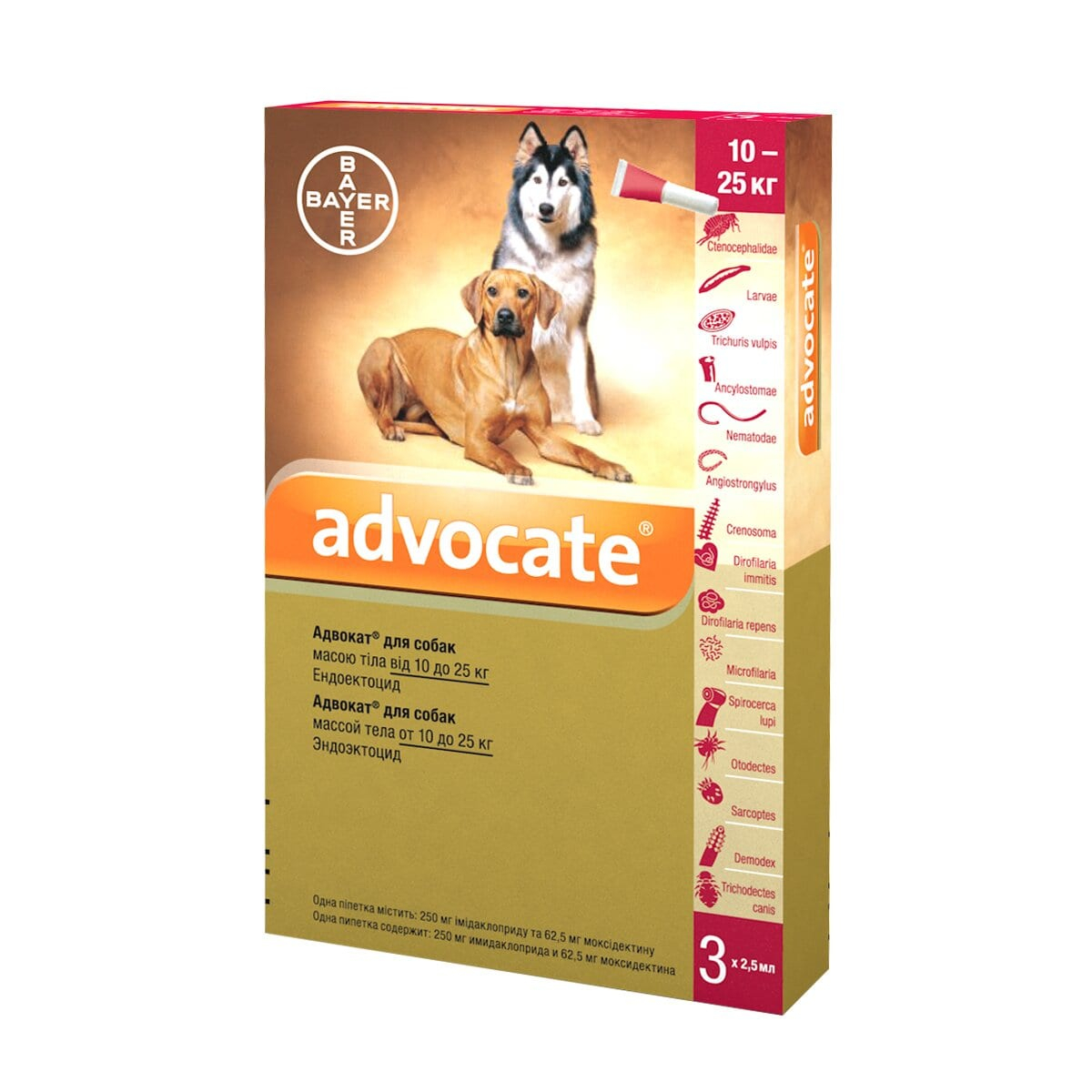 Advocate (Адвокат) капли для собак весом от 10 до 25 кг