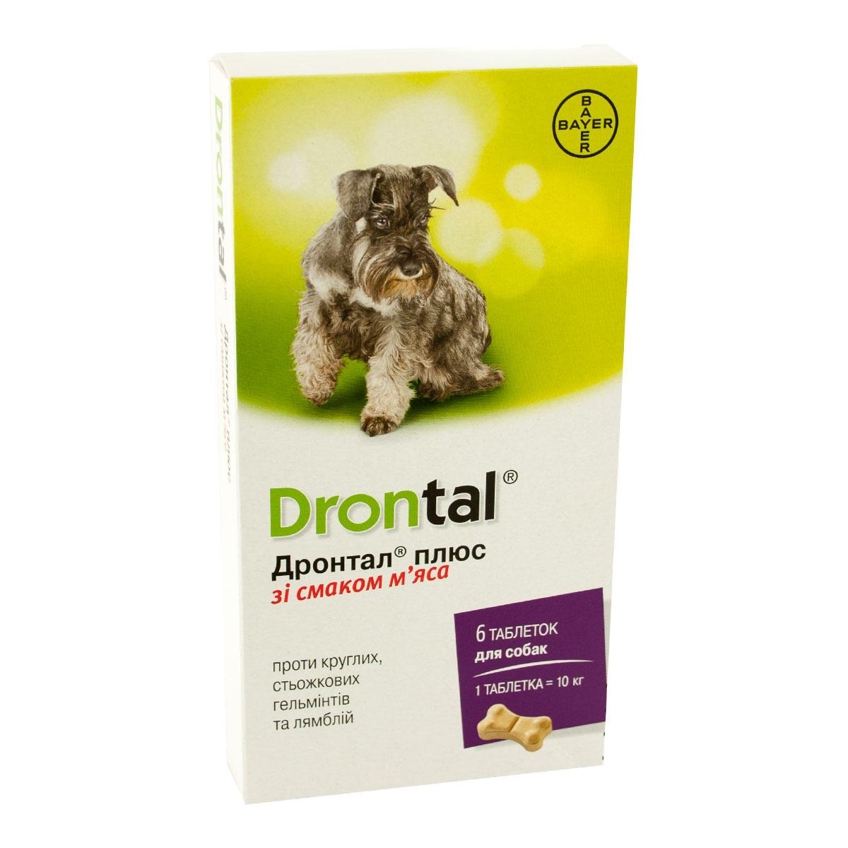 Антигельминтик для собак, Дронтал Баер