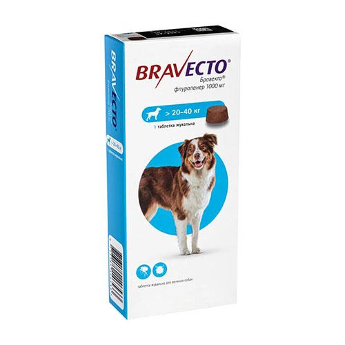 Bravecto (Бравекто) Таблетки от блох и клещей для собак весом от 20 до 40 кг