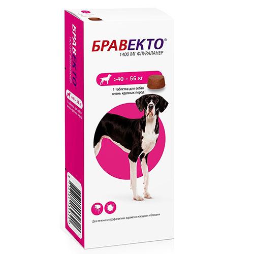 Bravecto (Бравекто) Таблетки от блох и клещей для собак весом от 40 до 56 кг