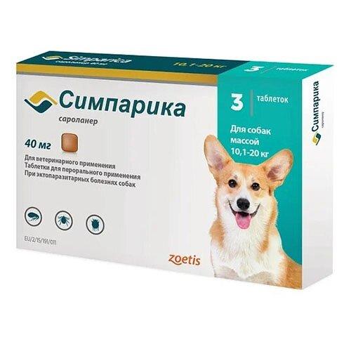 Жевательные таблетки Zoetis Симпарика - для собак 10-20 кг, от блох и клещей