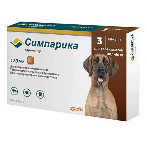 Жевательные таблетки Zoetis Симпарика - для собак 40-60 кг, 3 таблетки от блох и клещей