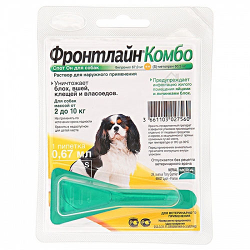 Фронтлайн Комбо Спот - ОН(Frontline) монопипетка для собак 2-10 кг (S)