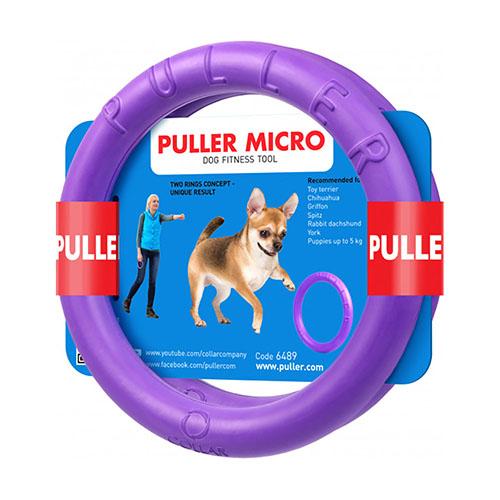 Тренировочный снаряд для собак мелких пород Puller Micro 2 штуки