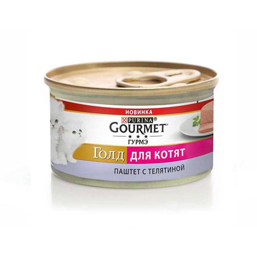 Gourmet Gold (Гурмет Голд) Для котят С говядиной Паштет
