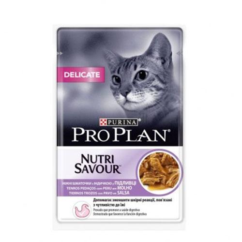 Pro Plan DELICATE ГУП индюшатина для кошек