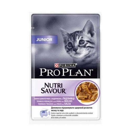 Pro Plan Junior ГУП Индейка для кошек