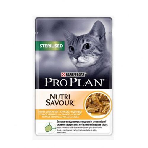 Pro Plan STERILISED ГУП Курица для кошек
